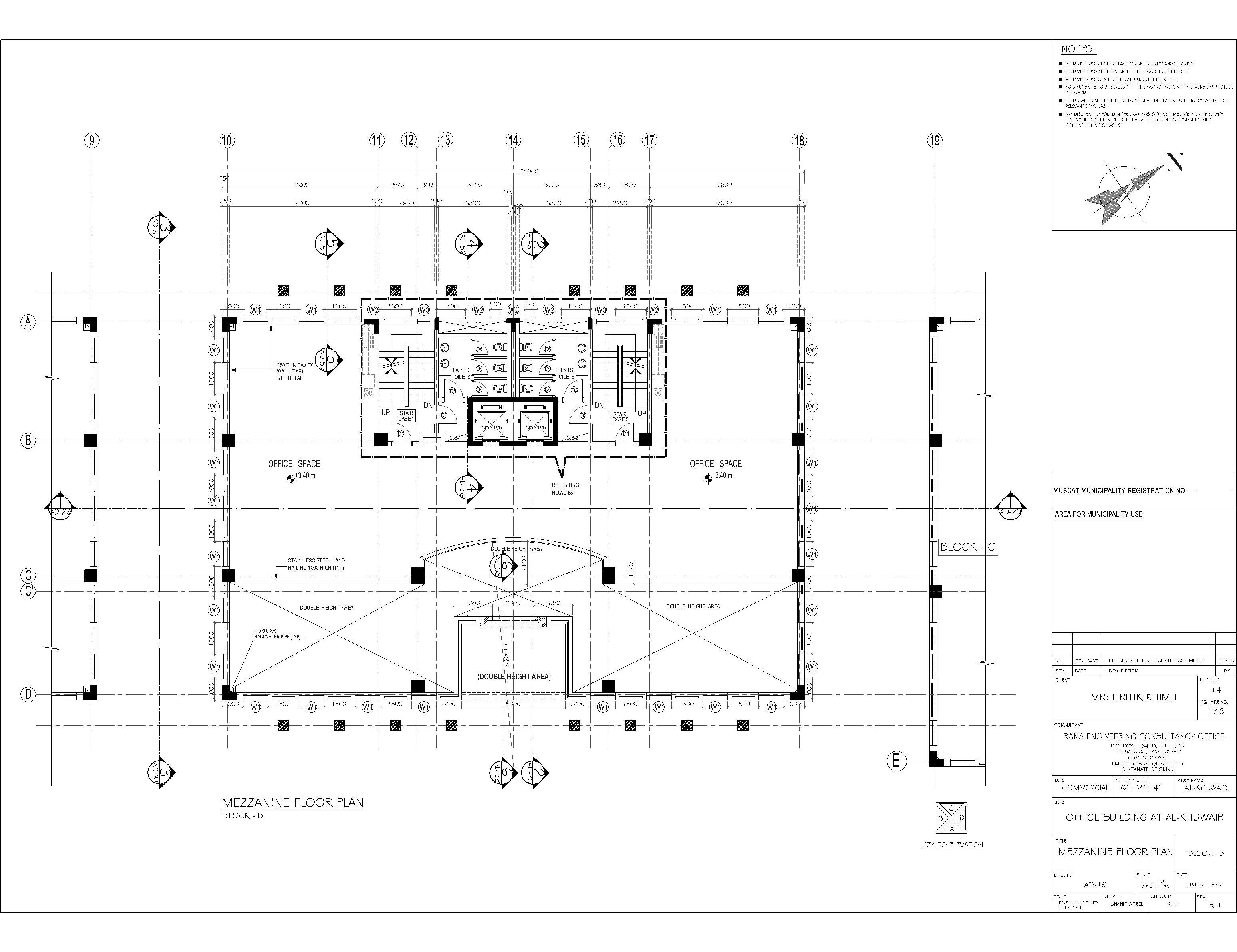 Mezzanine floor apartment mezzanine floor plan for Mezzanine plan